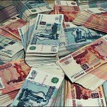 Сонник деньги бумажные к чему снятся деньги бумажные